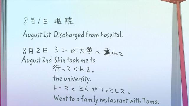 [Hatsuyuki]_Amnesia_-_03_[10bit][1280x720][194AE2E5].mkv_snapshot_13.31_[2013.02.03_20.02.53]