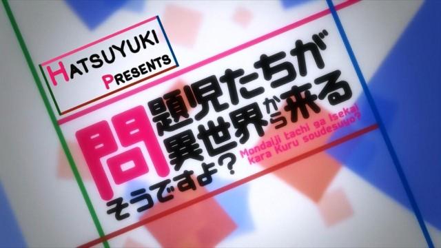 [Hatsuyuki]_Mondaijitachi_ga_Isekai_Kara_Kuru_Sou_Desu_yo_-_04_[1280x720][FC952BB7].mkv_snapshot_02.07_[2013.02.05_18.05.05]