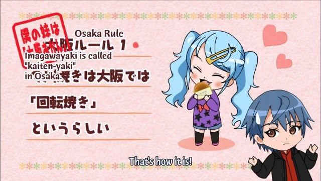 [HorribleSubs] Boku no Imouto wa Osaka Okan - 01 [720p].mkv_snapshot_01.41_[2013.02.09_16.25.13]