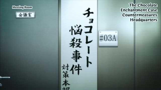 [HorribleSubs] Cuticle Detective Inaba - 03 [1080p].mkv_snapshot_01.54_[2013.02.17_13.05.57]