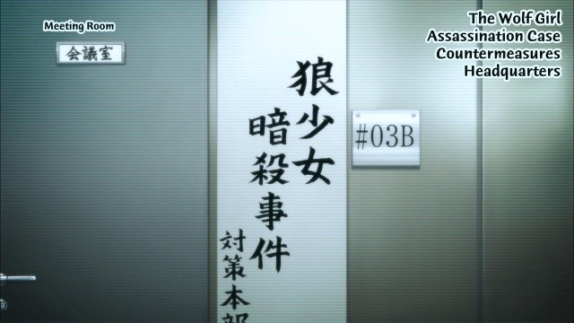 [HorribleSubs] Cuticle Detective Inaba - 03 [1080p].mkv_snapshot_13.13_[2013.02.17_13.41.55]