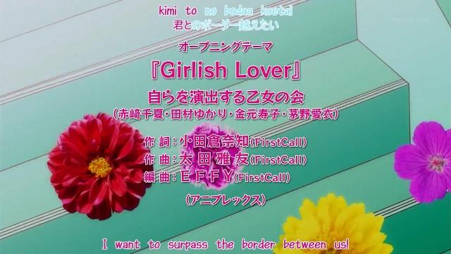 [Mezashite] Ore no Kanojo to Osananajimi ga Shuraba Sugiru - 04 [1D372575].mkv_snapshot_01.20_[2013.02.02_21.08.15]