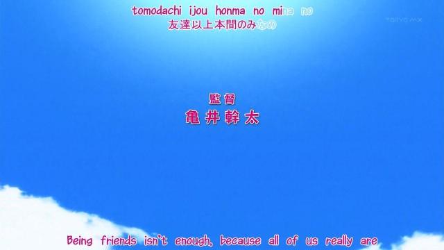 [Mezashite] Ore no Kanojo to Osananajimi ga Shuraba Sugiru - 04 [1D372575].mkv_snapshot_01.47_[2013.02.03_15.25.37]