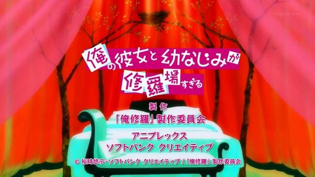 [Mezashite] Ore no Kanojo to Osananajimi ga Shuraba Sugiru - 04 [1D372575].mkv_snapshot_01.55_[2013.02.02_21.08.55]