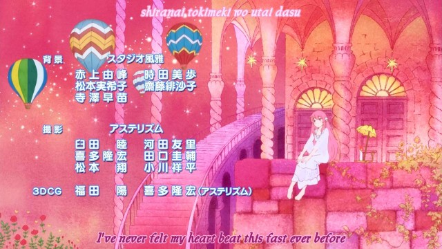 [Mezashite] Ore no Kanojo to Osananajimi ga Shuraba Sugiru - 04 [1D372575].mkv_snapshot_22.29_[2013.02.03_15.26.53]