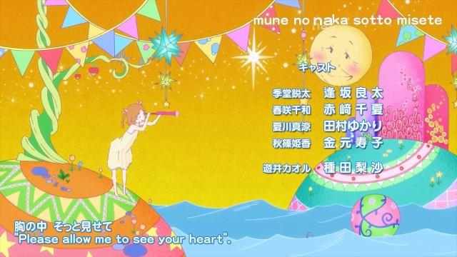 [Oni]_Ore_no_Kanojo_to_Osananajimi_ga_Shuraba_Sugiru_-_05_[720p][CD9D144A].mkv_snapshot_22.19_[2013.02.09_19.09.43]