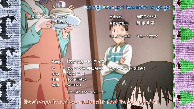 [SHiN-gx]_Yama_no_Susume_-_04_[720p][6C9561F6].mkv_snapshot_03.16_[2013.02.16_15.11.41]