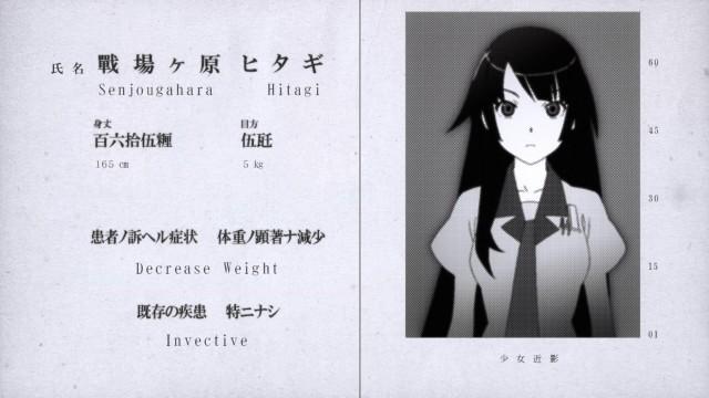 [Coalgirls]_Bakemonogatari_01_(1920x1080_Blu-Ray_FLAC)_[86FE4DBE].mkv_snapshot_10.18_[2012.12.26_18.20.36]